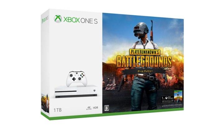 XboxOneS_1TBConsole_PUBG_JAPAN