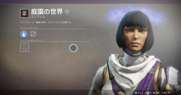 Destiny 2: リヴァイアサン、レイド・ゾーンの「威光」モードが武器限定のチャレンジなモードへ、ナイトフォールにスコア制が実装