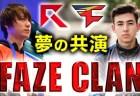 CoD:WWII: Rush Gaming GreedZzとFaZe Attachが夢の共演、日本と北米のCoDプロシーンの違いなど濃厚な対談動画が公開