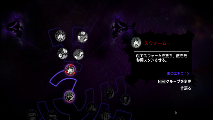 The Darkness II ダークネス2