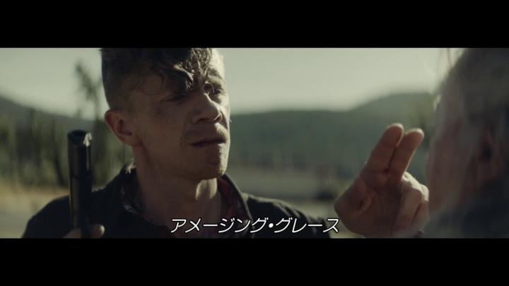 """ファークライ5:新たな実写映像""""伝道""""公開、犯罪者が教団に救いを求める姿を描く"""