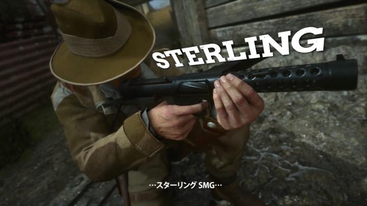 スターリングSMG