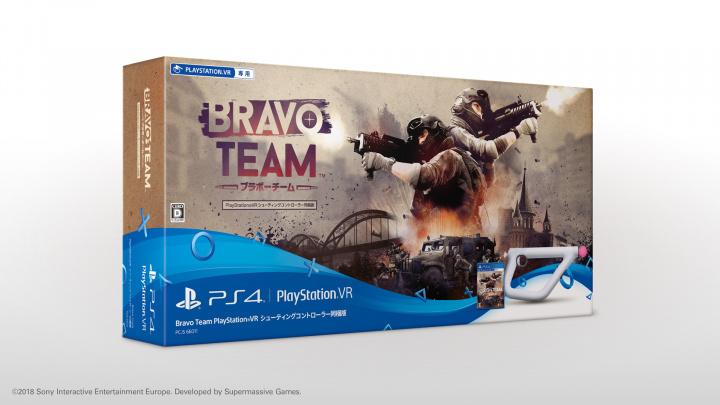 VR FPS『BravoTeam』が本日発売、ローンチトレーラー公開