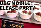 PUBG MOBILE リリース記念パーティに潜入!豪華ゲストとエキシビションマッチで盛り上がる