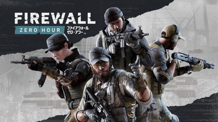 VR FPS『Firewall Zero Hour』1月18日よりフリートライアル実施、最大半額セールも(PS VR)