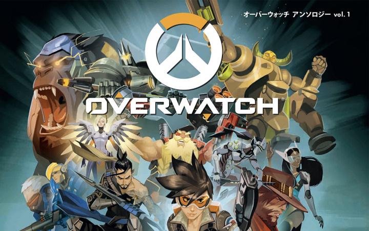 オーバーウォッチ:日本語版コミック第1巻が6月15日発売、B5サイズでヒーローたちの知られざるストーリーを明かす