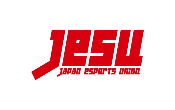 日本eスポーツ連合(JeSU)に正会員としてゲーム関連企業21社が加盟、今後の大会共催などに注目