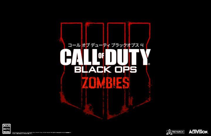 CoD:BO4:国内向けゾンビモードトレーラー「混沌」と「Blood of the Dead」公開