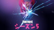 フォートナイト バトルロイヤル: 3人のキャラクターが写ったシーズン5画像リーク、仮面がコスメティックアイテムに追加?