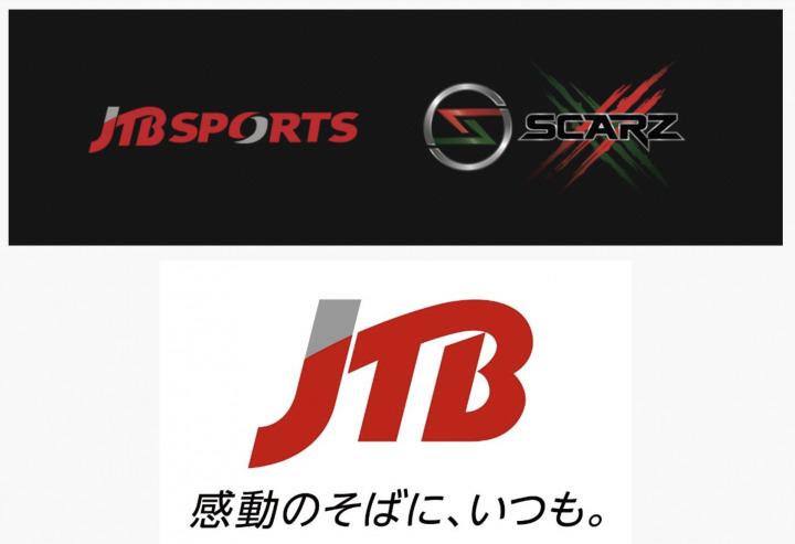 プロeスポーツチーム「SCARZ」が「JTB」とスポンサー契約締結