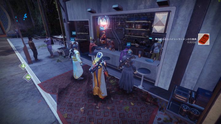 Destiny 2:「ケイドのスパイシーラーメン」クエストが解禁、ただし次のステップは無しとBungieが公表