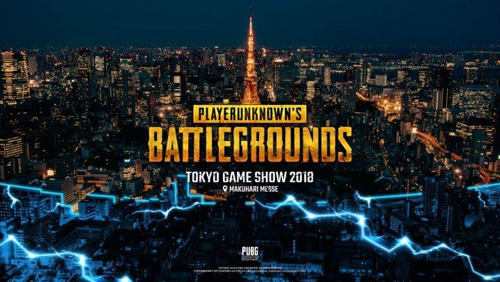 PUBG:TGS 2018にブース出展、プロリーグ開幕戦や企業対抗戦など