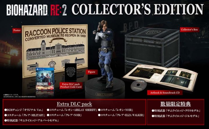 re2-collectors