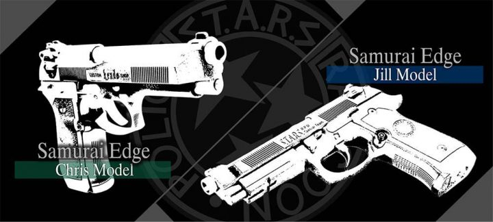 re2-weapon