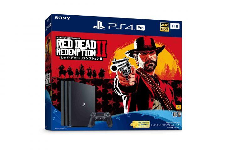 RDR2:『レッド・デッド・リデンプション2』同梱版PS4 Proが10月26日発売、PS Plus 1ヶ月無料券付き