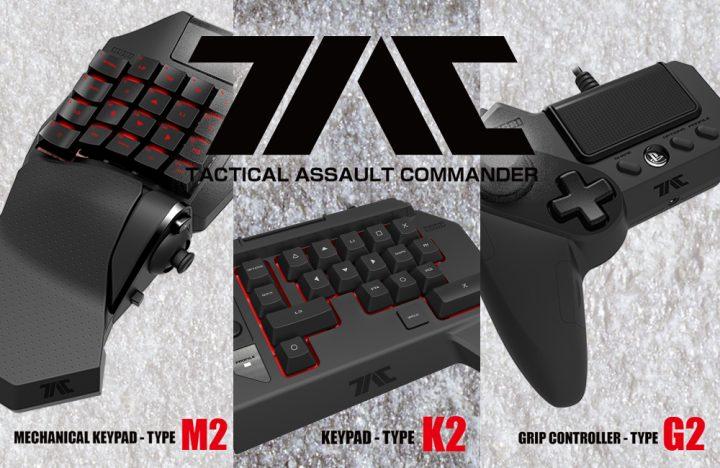 PS4用マウスコントローラー:新型「タクティカルアサルトコマンダー」3製品発表、スマホから設定変更も可能