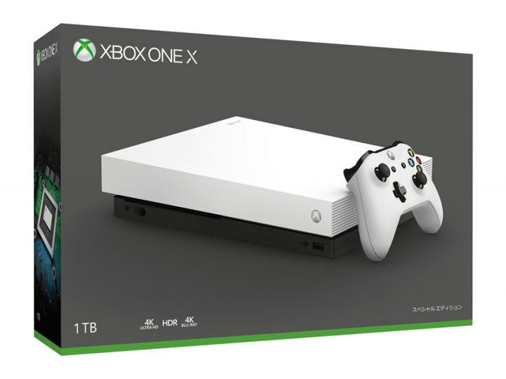 XboxOneX_1TBConsoleWhite_JAPAN_FANL_RGB_w855