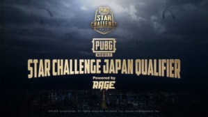 PUBG MOBILE STAR CHALLENGE JAPAN QUALIFIER