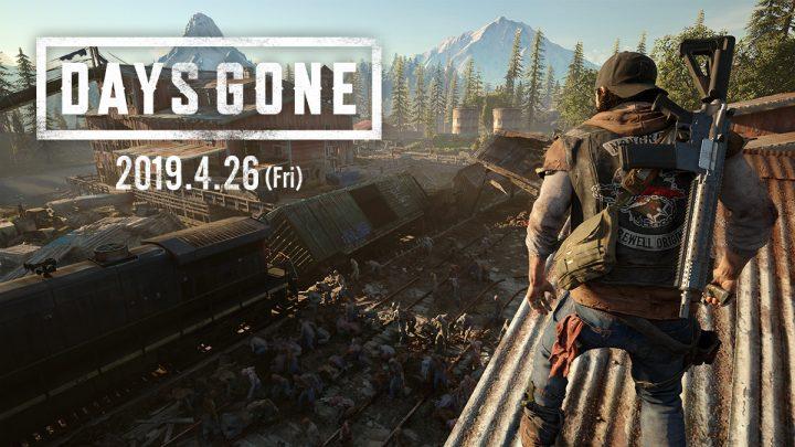 オープンワールドサバイバル『Days Gone』、4月26日に発売延期