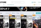 Ubisoft:最大80%オフのブラックフライデーセール開催、『R6S』『アサクリオデッセイ』『ザ クルー』など