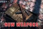 BF5:ログインで新武器2種「Ribeyrolles 1918」「M1897」をプレゼント、1月3日まで