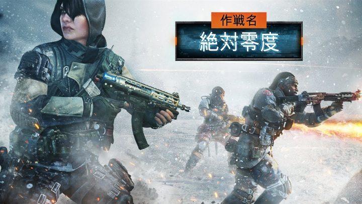 CoD:BO4:新無料コンテンツ「作戦名:絶対零度」日本語版トレーラー公開