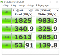 Inter SSD 660p ベンチマーク
