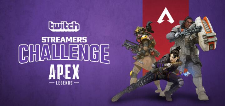 エーペックスレジェンズ:賞金総額790万円の大会 APEX Streamers Challenge の決勝トーナメントが3月30日開催