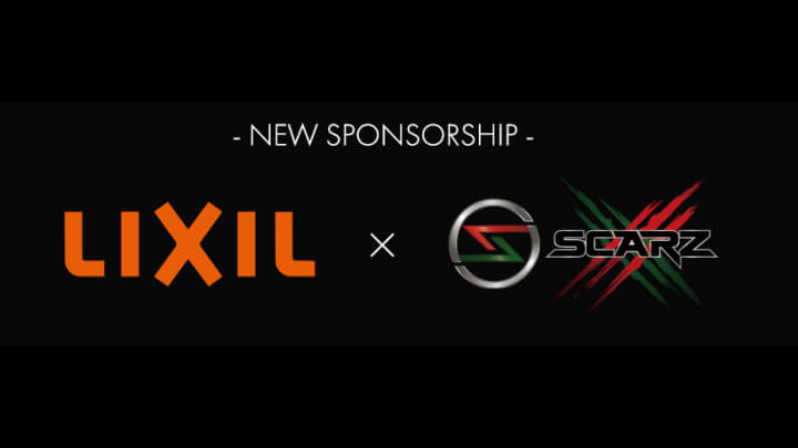 """プロeスポーツチーム""""SCARZ""""、建材・設備機器大手のLIXILとスポンサー契約締結"""