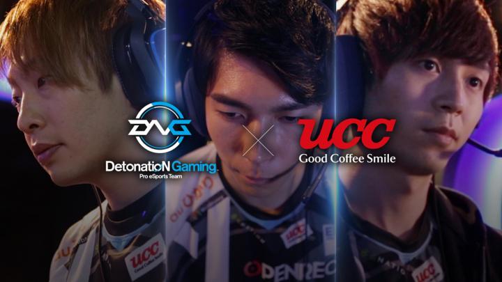 プロeスポーツチーム「DetonatioN Gaming」がUCCとスポンサー契約締結、コーヒーやユニフォームのプレゼントキャンペーンを実施