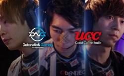 プロeスポーツチーム「DetonatioN Gaming」がUCCとスポンサー契約締結、コーヒーやユニフォームプレゼントキャンペーン実施