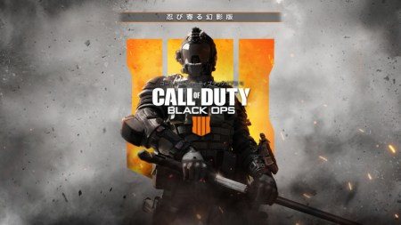 COD_BO4_Operation4_Key_ART_FIN_SKU_JP