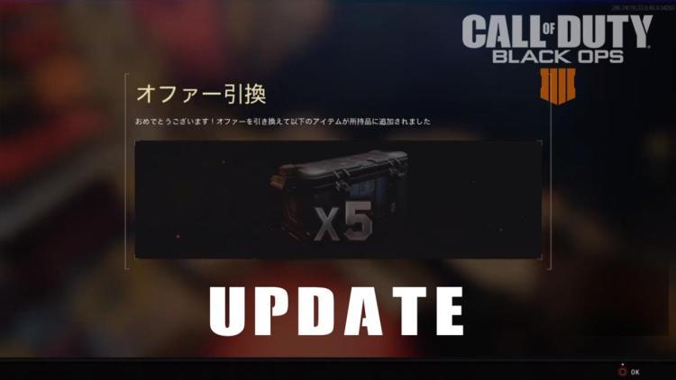 CoD:BO4:アップデート配信、「Black Opsパス」所有者向けのボーナスや非所持プレイヤーへのアクセス権付与、Prop Huntが人気のため延長など