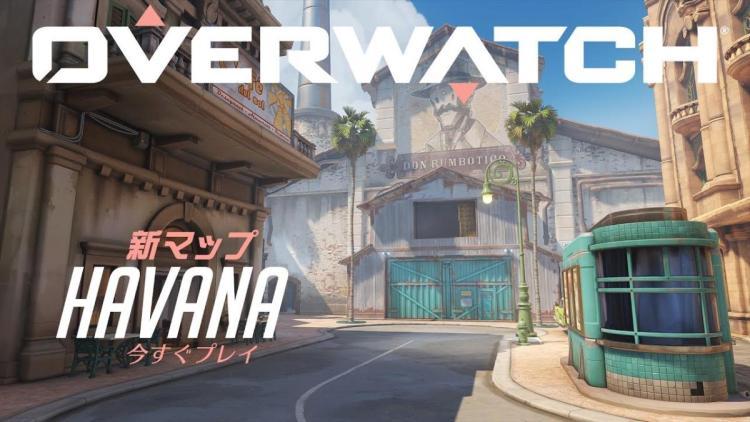 オーバーウォッチ:アップデート配信、新エスコートマップ「Havana(ハバナ)」やマーシーとルシオの新スキンも