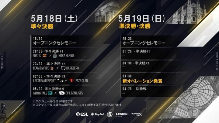 R6pl schedule