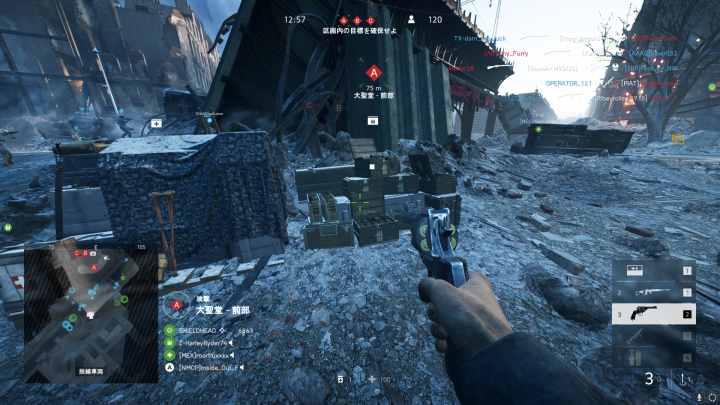 BFV no Ammo