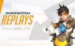 ow replays