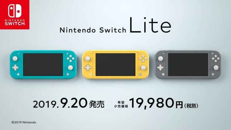 携帯専用Switch「Nintendo Switch Lite」9月20日発売、通常版より1万円安い19,980円