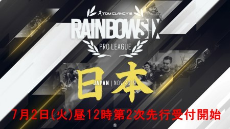 rb6_keyart_proleague_y4s10