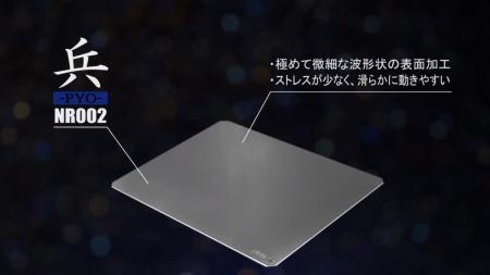 eスポーツ用超平面メタルマウスパッド「NINJA RATMAT」10月10日より受注開始、価格は6.2万円〜8.5万円に決定