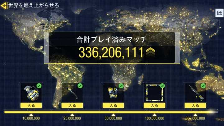 アプリ版無料CoD『CoD:モバイル』:全プレイヤーにショットガン「HS2126」配布、1週間で3億試合突破