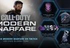 mw drops CoD:MW:Twitch視聴でゲーム内アイテムが貰えるキャンペーン開催、エンブレムや武器チャームなど4種