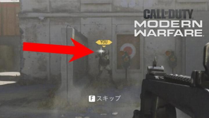 CoD:MW:P90に装着されたFFSリングサイトを覗き込むと、他プレイヤーから光が反射して見えるバグが発生