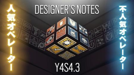 レインボーシックス シージ: 最新版デザイナーズ・ノート公開。許されたセカンダリーSMG、恒例の人気・不人気オペ発表!