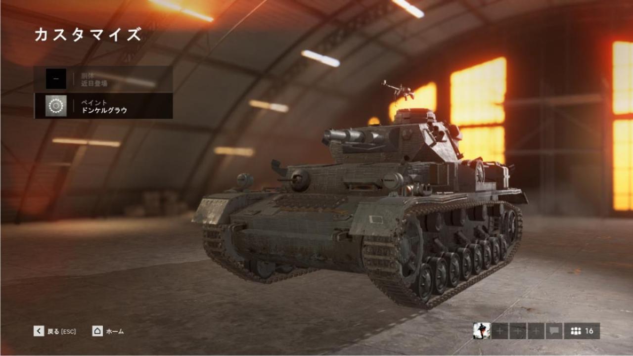 BFV:戦車の車体カスタマイズ、アップデート6.2にて「近日公開」