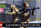 CoDモバイル コミュニティカップ #01