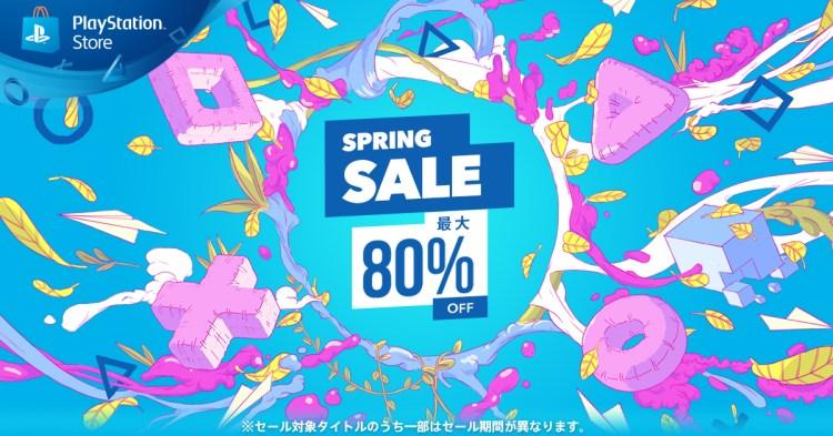 PS Store:最大80%オフの「SPRING SALE」開催、『CoD:MW』『JUDGE EYES』『ボダラン3』などがお買い得