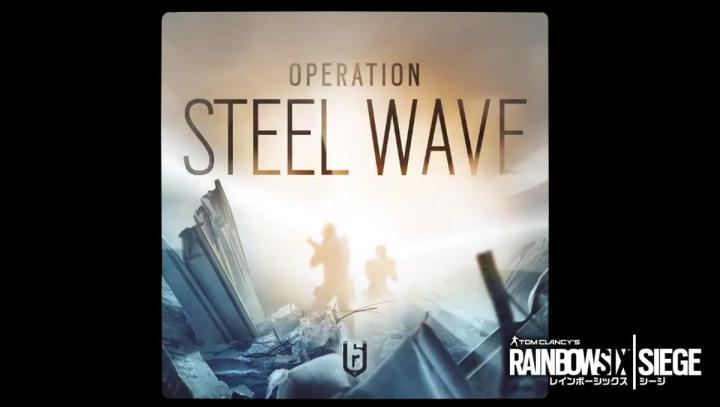 レインボーシックス シージ:新シーズン「OPERATION STEEL WAVE(スティールウェーブ)」のテイザーgifが公開