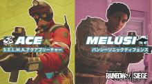 """レインボーシックス シージ:Y5S2「オペレーション・スティールウェーブ」情報解禁!(その1) 新オペレーター""""Ace""""と""""Melusi""""の装備/Amaru強化/感知アラームの情報まとめ"""