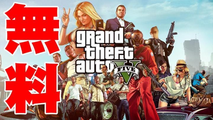 PC版『グランド・セフト・オートV』が5月21日まで期間限定無料配布中!アクセス殺到で『フォートナイト』が一時ログイン不可に